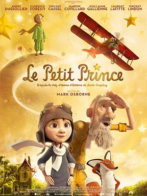 پوستر رسمی انیمیشن شاهزاده کوچک