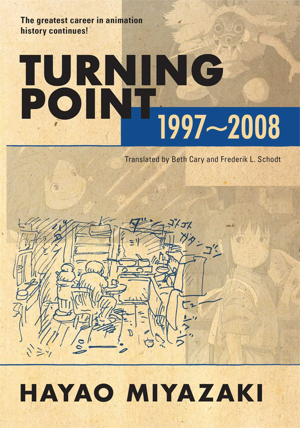 Turning-Point-1997-2008-post
