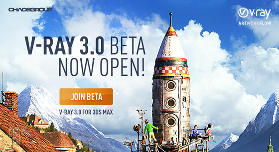 V-RAY3-0_beta_560