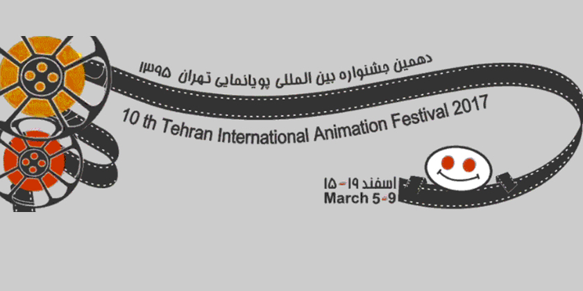 animation-fest