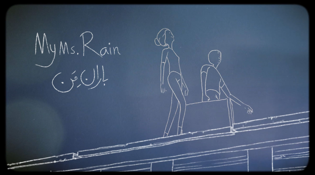 cover-my-ms-rain-animation-puyanama