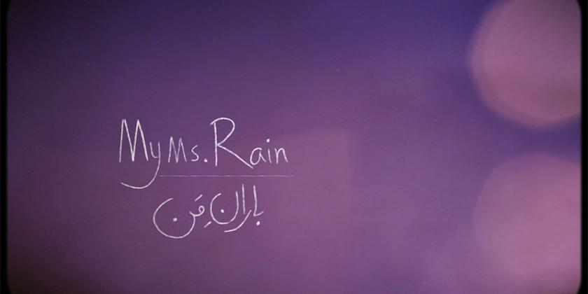 cover-my-ms-rain-animation-puyanama2